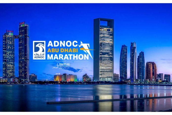 Maratón Abu Dhabi