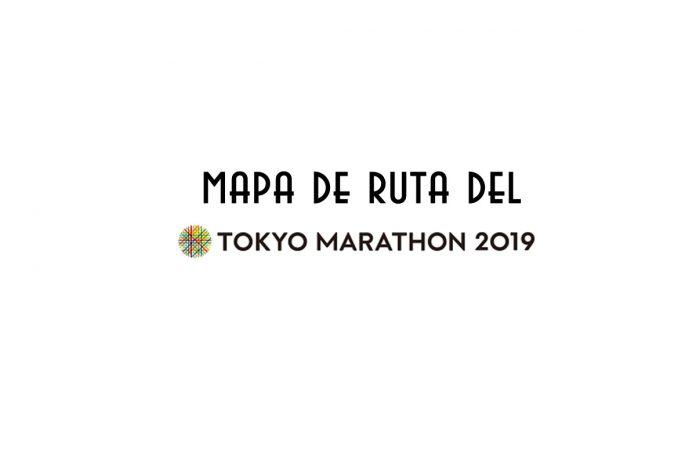 ruta maraton tokio