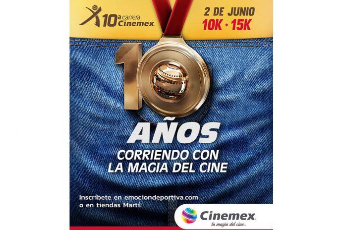 carrera cinemex