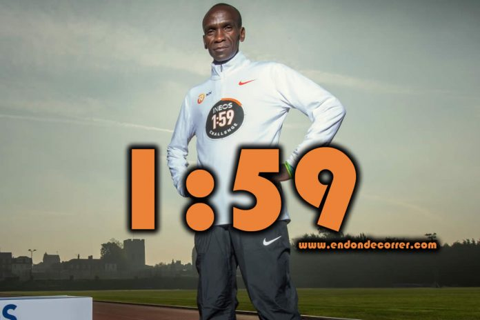Eliud Kipchoge poseedor del récord mundial intenta un maratón histórico de 159 para octubre
