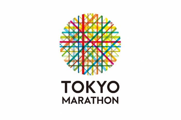 El Maratón de Tokio