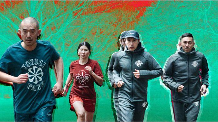 Nike Gyakusou